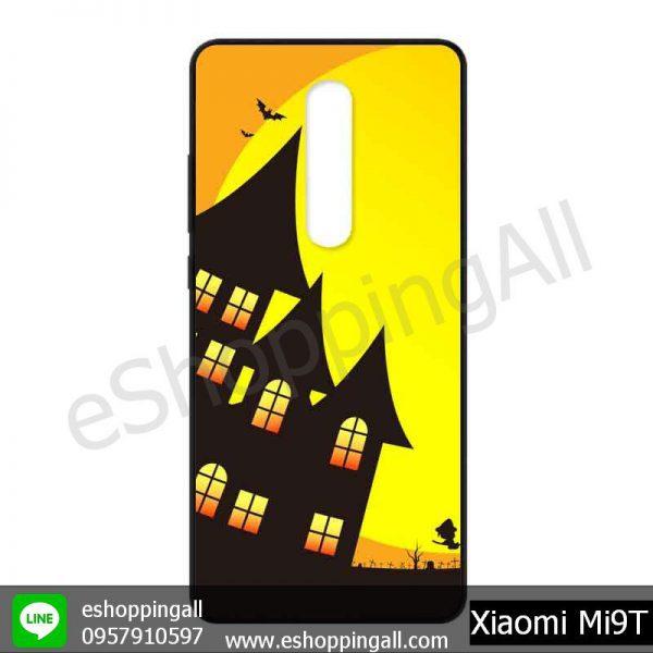 MXI-004A105 Xiaomi Mi9T เคสมือถือเสี่ยวมี่แบบแบบยางนิ่มพิมพ์ลาย