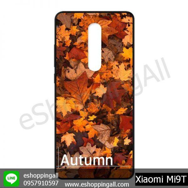 MXI-004A118 Xiaomi Mi9T เคสมือถือเสี่ยวมี่แบบแบบยางนิ่มพิมพ์ลาย
