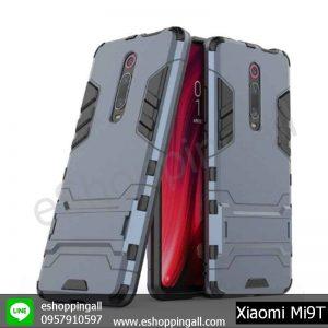 MXI-004A202 XIAOMI MI9T เคสมือถือเสี่ยวมี่กันกระแทกลายโรบอท