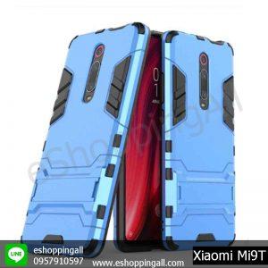 MXI-004A203 XIAOMI MI9T เคสมือถือเสี่ยวมี่กันกระแทกลายโรบอท