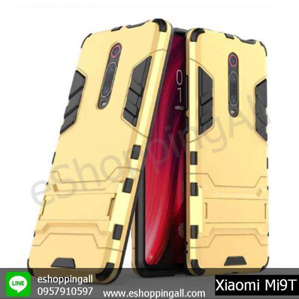 MXI-004A205 XIAOMI MI9T เคสมือถือเสี่ยวมี่กันกระแทกลายโรบอท