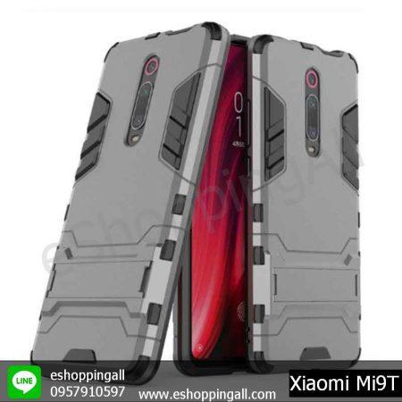 MXI-004A204 XIAOMI MI9T เคสมือถือเสี่ยวมี่กันกระแทกลายโรบอท