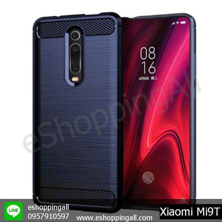 MXI-004A303 Xiaomi Mi9T เคสมือถือเสี่ยวมี่แบบยางนิ่ม กันกระแทก