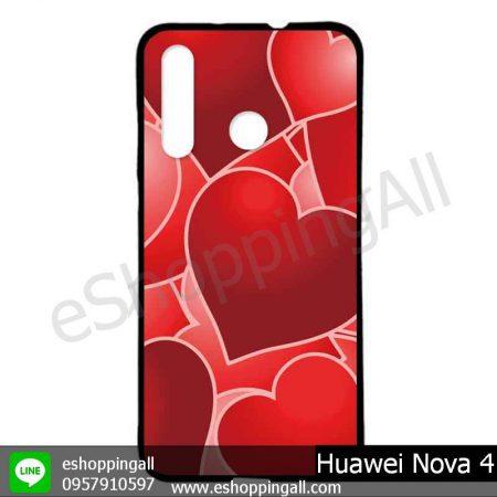 MHW-005A401 Huawei Nova 4 เคสมือถือหัวเหว่ยแบบยางนิ่มพิมพ์ลาย