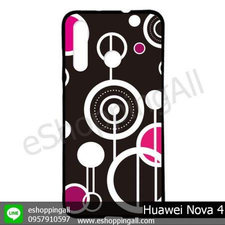 MHW-005A402 Huawei Nova 4 เคสมือถือหัวเหว่ยแบบยางนิ่มพิมพ์ลาย