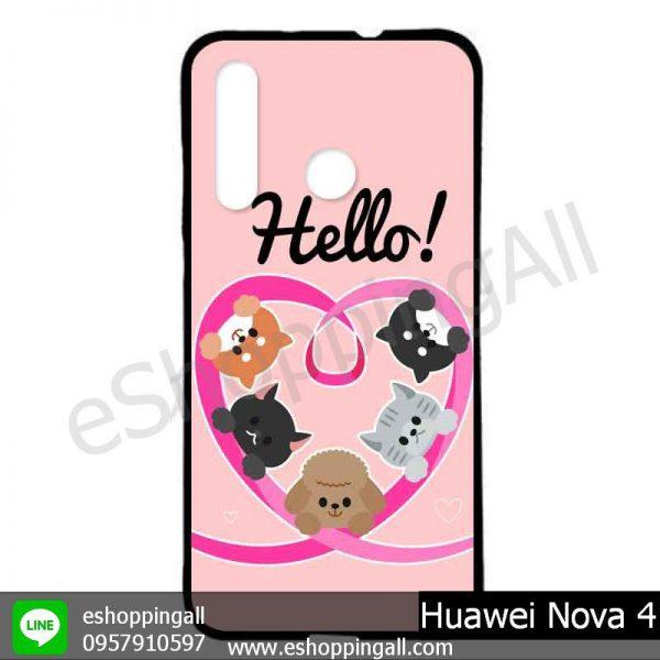 MHW-005A405 Huawei Nova 4 เคสมือถือหัวเหว่ยแบบยางนิ่มพิมพ์ลาย