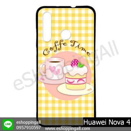 MHW-005A408 Huawei Nova 4 เคสมือถือหัวเหว่ยแบบยางนิ่มพิมพ์ลาย