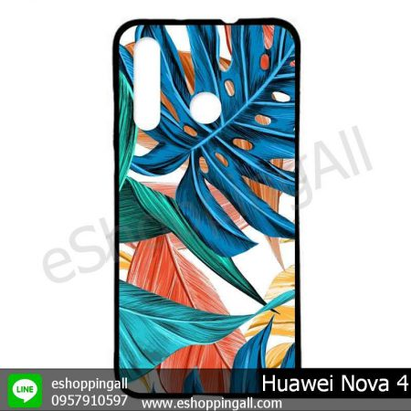 MHW-005A410 Huawei Nova 4 เคสมือถือหัวเหว่ยแบบยางนิ่มพิมพ์ลาย