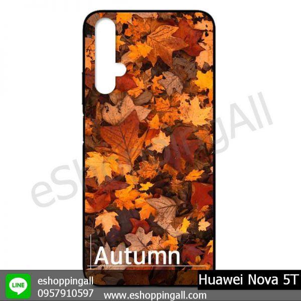 MHW-017A101 Huawei Nova 5T เคสมือถือหัวเหว่ยแบบยางนิ่มพิมพ์ลาย