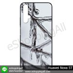 MHW-017A102 Huawei Nova 5T เคสมือถือหัวเหว่ยแบบยางนิ่มพิมพ์ลาย