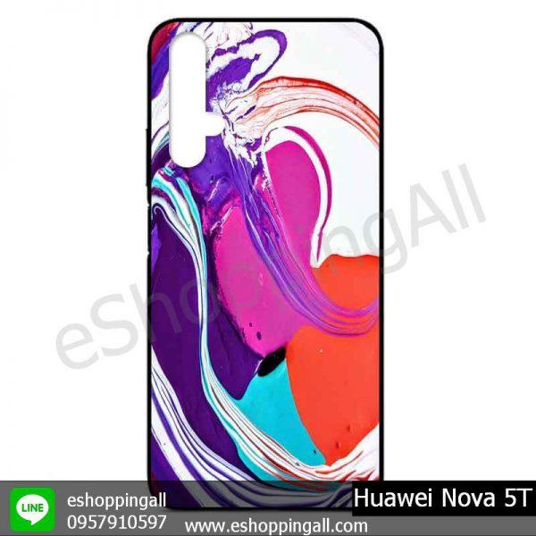 MHW-017A103 Huawei Nova 5T เคสมือถือหัวเหว่ยแบบยางนิ่มพิมพ์ลาย