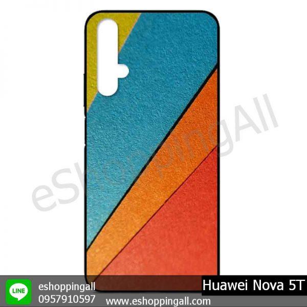 MHW-017A104 Huawei Nova 5T เคสมือถือหัวเหว่ยแบบยางนิ่มพิมพ์ลาย