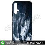 เคสมือถือ Huawei Nova 5T เคสมือถือหัวเหว่ย แบบยางนิ่ม พิมพ์ลาย ขาย เคสแข็ง เคสนิ่ม เคสลายการ์ตูน เคสกันกระแทก