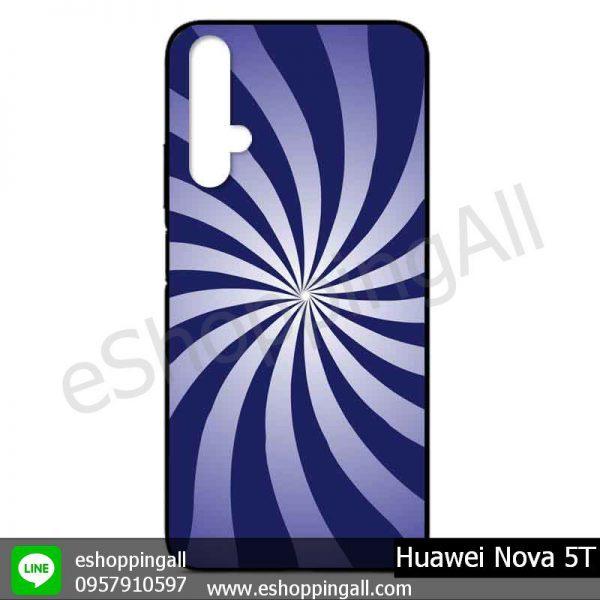 MHW-017A110 Huawei Nova 5T เคสมือถือหัวเหว่ยแบบยางนิ่มพิมพ์ลาย