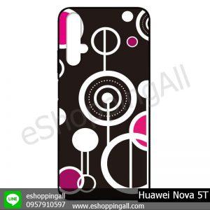 MHW-017A111 Huawei Nova 5T เคสมือถือหัวเหว่ยแบบยางนิ่มพิมพ์ลาย