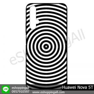 MHW-017A112 Huawei Nova 5T เคสมือถือหัวเหว่ยแบบยางนิ่มพิมพ์ลาย