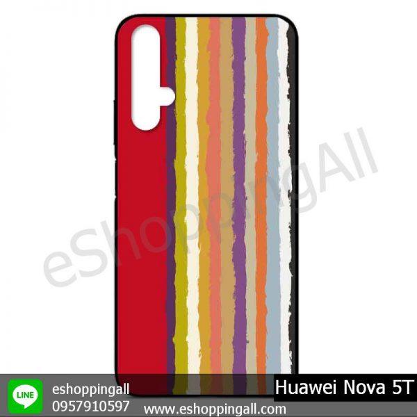 MHW-017A113 Huawei Nova 5T เคสมือถือหัวเหว่ย แบบยางนิ่ม พิมพ์ลาย