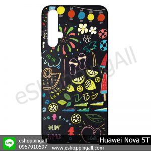 MHW-017A115 Huawei Nova 5T เคสมือถือหัวเหว่ย แบบยางนิ่ม พิมพ์ลาย