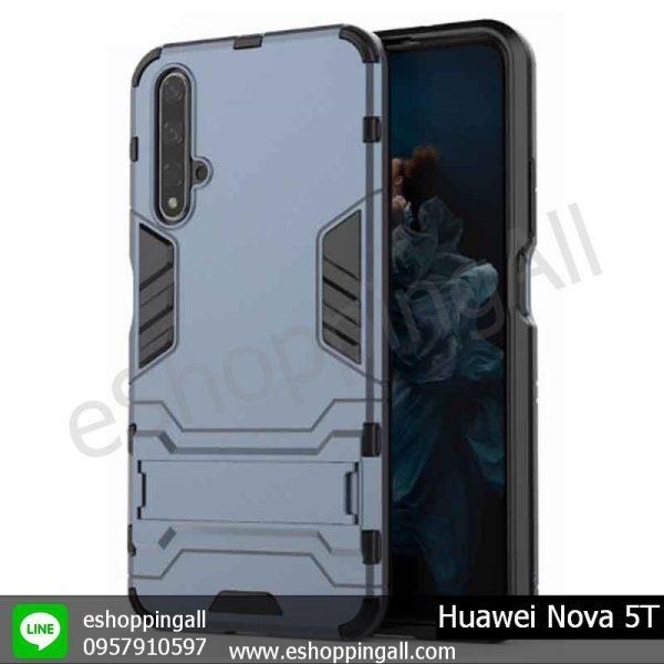 MHW-017A202 Huawei Nova 5T เคสมือถือหัวเหว่ยกันกระแทกลายโรบอท