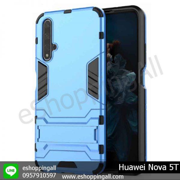 MHW-017A203 Huawei Nova 5T เคสมือถือหัวเหว่ยกันกระแทกลายโรบอท