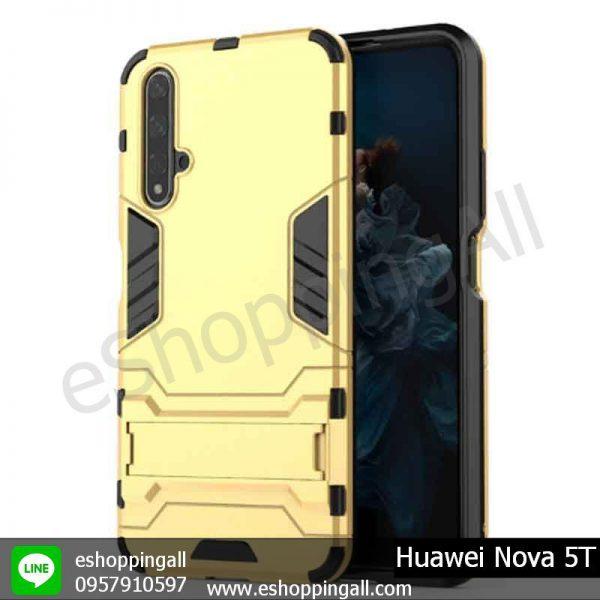MHW-017A204 Huawei Nova 5T เคสหัวเหว่ยกันกระแทก ลายโรบอท