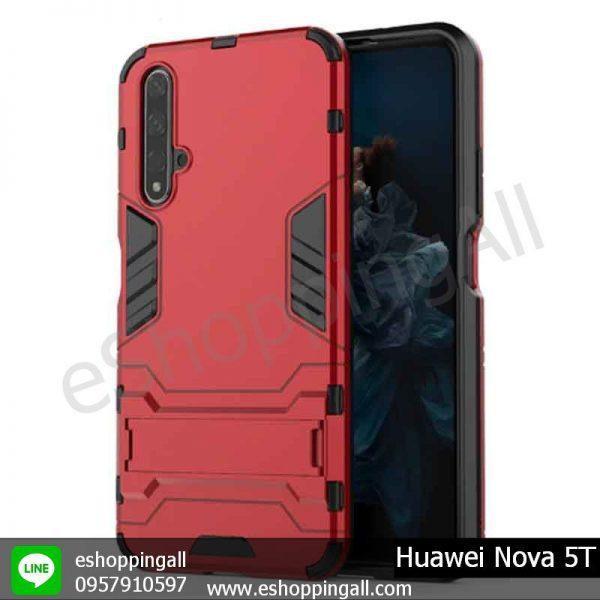 MHW-017A206 Huawei Nova 5T เคสหัวเหว่ยกันกระแทก ลายโรบอท