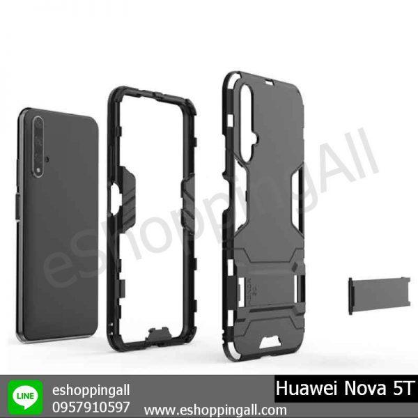 เคสมือถือ Huawei Nova 5T เคสหัวเหว่ย เคสนิ่ม เคสแข็ง เคสลายการ์ตูน เคสกันกระแทก