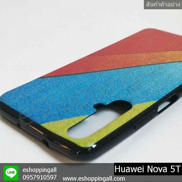 เคสมือถือ Huawei Nova 5T เคสหัวเหว่ย เคสนิ่ม เคสแข็ง เคสลายการ์ตูน