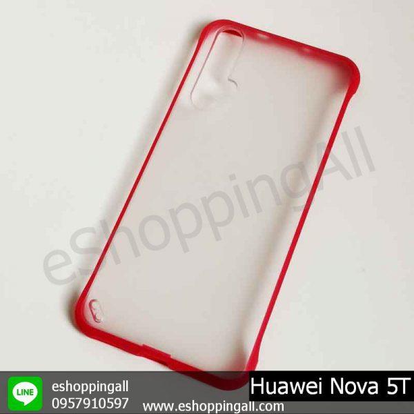 MHW-017A301 Huawei Nova 5T เคสมือถือหัวเหว่ยซิลิโคนไร้ขอบ