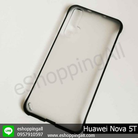 MHW-017A302 Huawei Nova 5T เคสมือถือหัวเหว่ยซิลิโคนไร้ขอบ