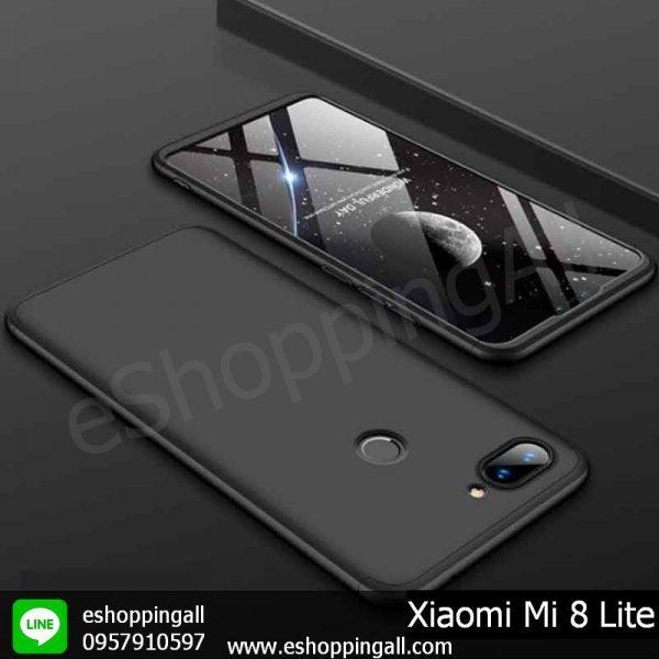 MXI-008A202 Xiaomi Mi8 Lite เคสมือถือเสี่ยวมี่ประกบหัวท้าย