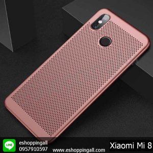MXI-007A201 Xiaomi Mi8 เคสมือถือเสี่ยวมี่แบบแข็งระบายความร้อน
