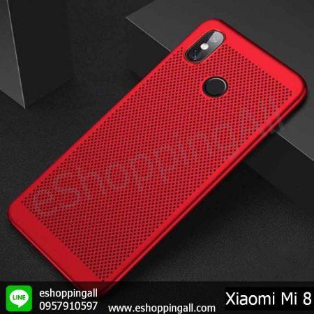 MXI-007A203 Xiaomi Mi8 เคสมือถือเสี่ยวมี่แบบแข็งระบายความร้อน