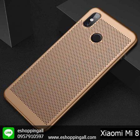 MXI-007A202 Xiaomi Mi8 เคสมือถือเสี่ยวมี่แบบแข็งระบายความร้อน