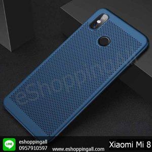 MXI-007A204 Xiaomi Mi8 เคสมือถือเสี่ยวมี่แบบแข็งระบายความร้อน