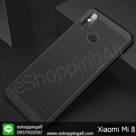 MXI-007A205 Xiaomi Mi8 เคสมือถือเสี่ยวมี่แบบแข็งระบายความร้อน