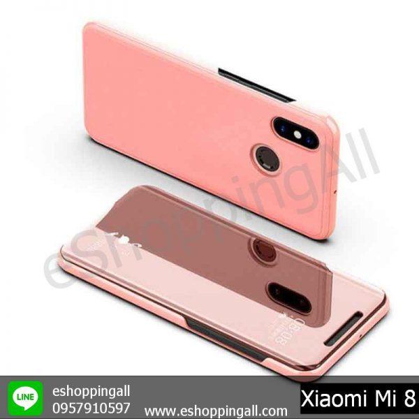 MXI-007A301 Xiaomi Mi8 เคสมือถือเสี่ยวมี่ฝาพับอะคริลิค