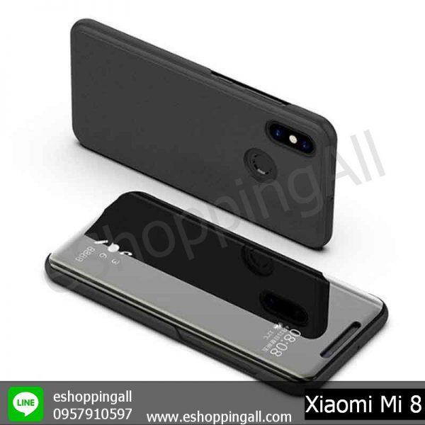 MXI-007A302 Xiaomi Mi8 เคสมือถือเสี่ยวมี่ฝาพับอะคริลิค