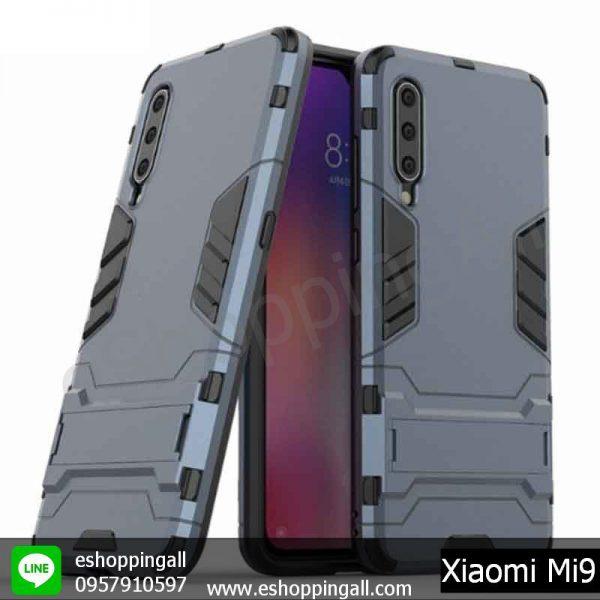 MXI-005A201 Xiaomi Mi9 เคสมือถือเสี่ยวมี่กันกระแทกลายโรบอท