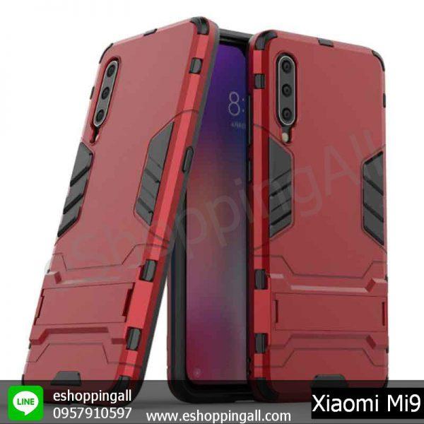 MXI-005A202 Xiaomi Mi9 เคสมือถือเสี่ยวมี่แบบแข็งกันกระแทก