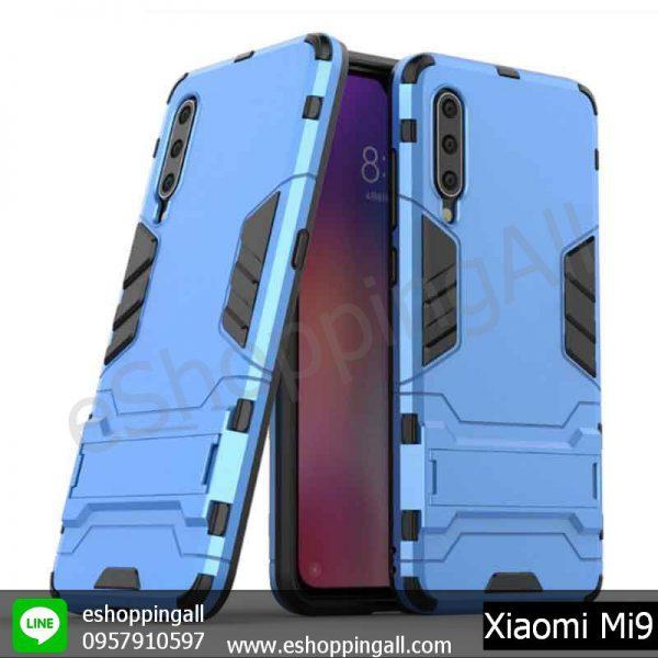 MXI-005A205 Xiaomi Mi9 เคสมือถือเสี่ยวมี่แบบแข็งกันกระแทก
