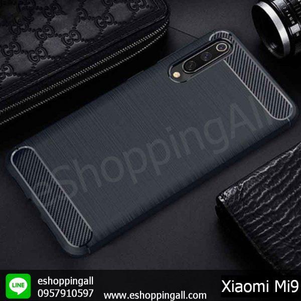 MXI-005A302 Xiaomi Mi9 เคสมือถือเสี่ยวมี่แบบยางนิ่ม กันกระแทก