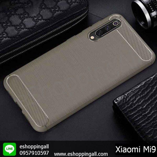 MXI-005A303 Xiaomi Mi9 เคสมือถือเสี่ยวมี่แบบยางนิ่ม กันกระแทก