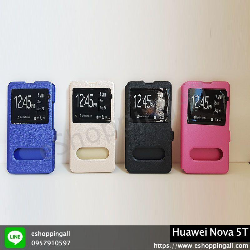 MHW-017A501 Huawei Nova 5T เคสมือถือหัวเหว่ย แบบฝาพับ โชว์เบอร์