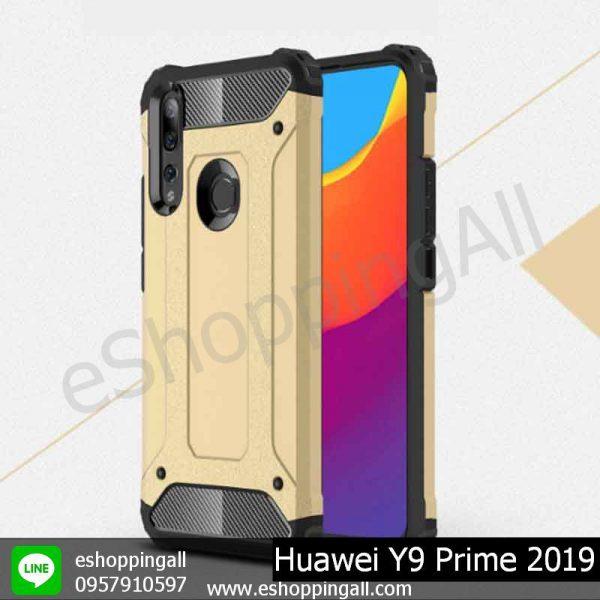 MHW-018A504 Huawei Y9 Prime 2019 เคสมือถือหัวเหว่ยกันกระแทก