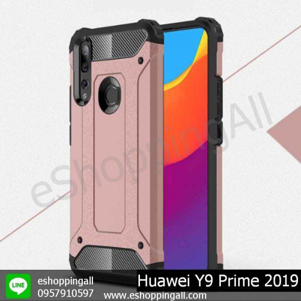 MHW-018A505 Huawei Y9 Prime 2019 เคสมือถือหัวเหว่ยกันกระแทก
