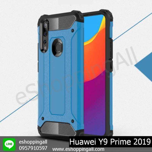 MHW-018A506 Huawei Y9 Prime 2019 เคสมือถือหัวเหว่ยกันกระแทก