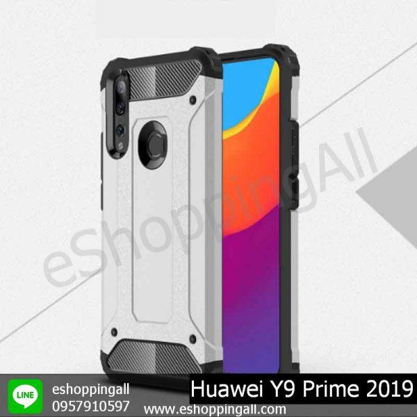 MHW-018A507 Huawei Y9 Prime 2019 เคสมือถือหัวเหว่ยกันกระแทก