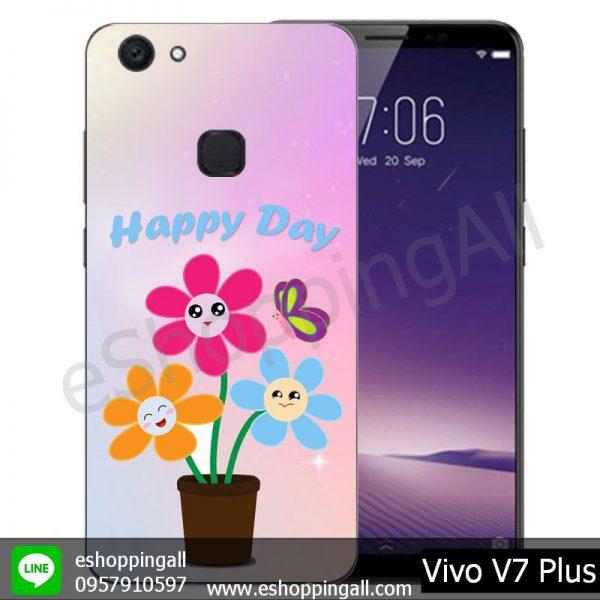 MVI-004A103 Vivo V7 Plus เคสมือถือวีโว่แบบยางนิ่มพิมพ์ลาย