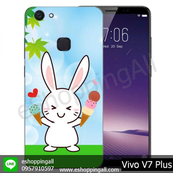 MVI-004A102 Vivo V7 Plus เคสมือถือวีโว่แบบยางนิ่มพิมพ์ลาย
